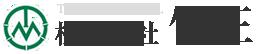 相模原市・大和市・座間市のエクステリア工事・建築材料販売の竹正